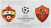 ЦСКА 1 - 1 Рома (25 ноября 2014). Обзор матча