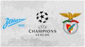 Зенит 1 - 0 Бенфика (26 ноября 2014). Обзор матча