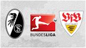 Фрайбург 1 - 4 Штутгарт (28 ноября 2014). Обзор матча