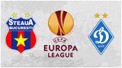 Стяуа 0 - 2 Динамо Киев (11 декабря 2014). Обзор матча