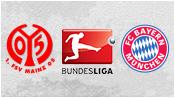 Майнц 05 1 - 2 Бавария (19 декабря 2014). Обзор матча