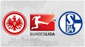 Айнтрахт Франкфурт 1 - 0 Шальке 04 (14 февраля 2015). 2-й тайм
