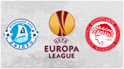 Днепр 2 - 0 Олимпиакос (19 февраля 2015). Обзор матча