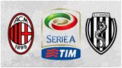 Милан 2 - 0 Чезена (22 февраля 2015). 1-й тайм