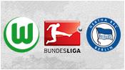 Вольфсбург 2 - 1 Герта (22 февраля 2015). Обзор матча