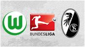Вольфсбург 3 - 0 Фрайбург (15 марта 2015). 1-й тайм