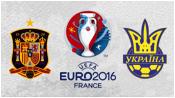 Испания 1 - 0 Украина (27 марта 2015). 1-й тайм
