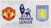 Манчестер Юнайтед 3 - 1 Астон Вилла ( 4 апреля 2015). 1-й тайм