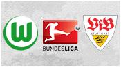 Вольфсбург 3 - 1 Штутгарт ( 4 апреля 2015). 2-й тайм