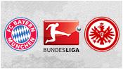 Бавария 3 - 0 Айнтрахт Франкфурт (11 апреля 2015). Обзор матча