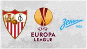 Севилья 2 - 1 Зенит (16 апреля 2015). Обзор матча