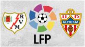 Райо Вальекано 2 - 0 Альмерия (19 апреля 2015). 1-й тайм