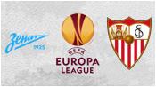 Зенит 2 - 2 Севилья (23 апреля 2015). Обзор матча