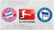 Бавария 1 - 0 Герта (25 апреля 2015). 1-й тайм