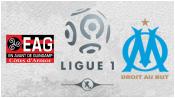 Генгам 2 - 0 Марсель (28 августа 2015). Обзор матча