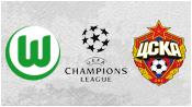 Вольфсбург 1 - 0 ЦСКА (15 сентября 2015). Обзор матча