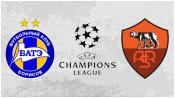БАТЭ 3 - 2 Рома (29 сентября 2015). Обзор матча