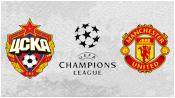 ЦСКА 1 - 1 Манчестер Юнайтед (21 октября 2015). Обзор матча