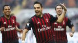 «Милан» продлил контракт с Бонавентурой
